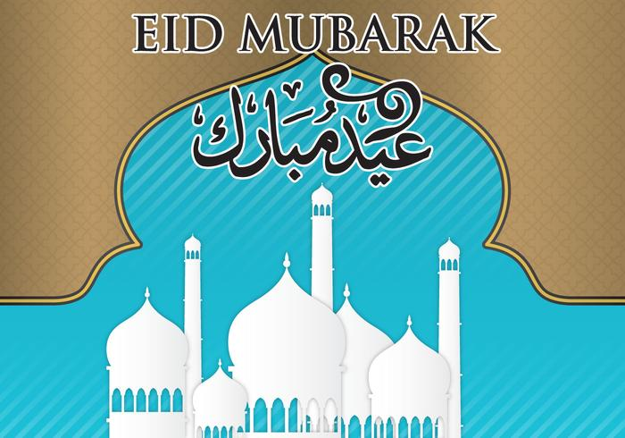 Eid al fitr vektor
