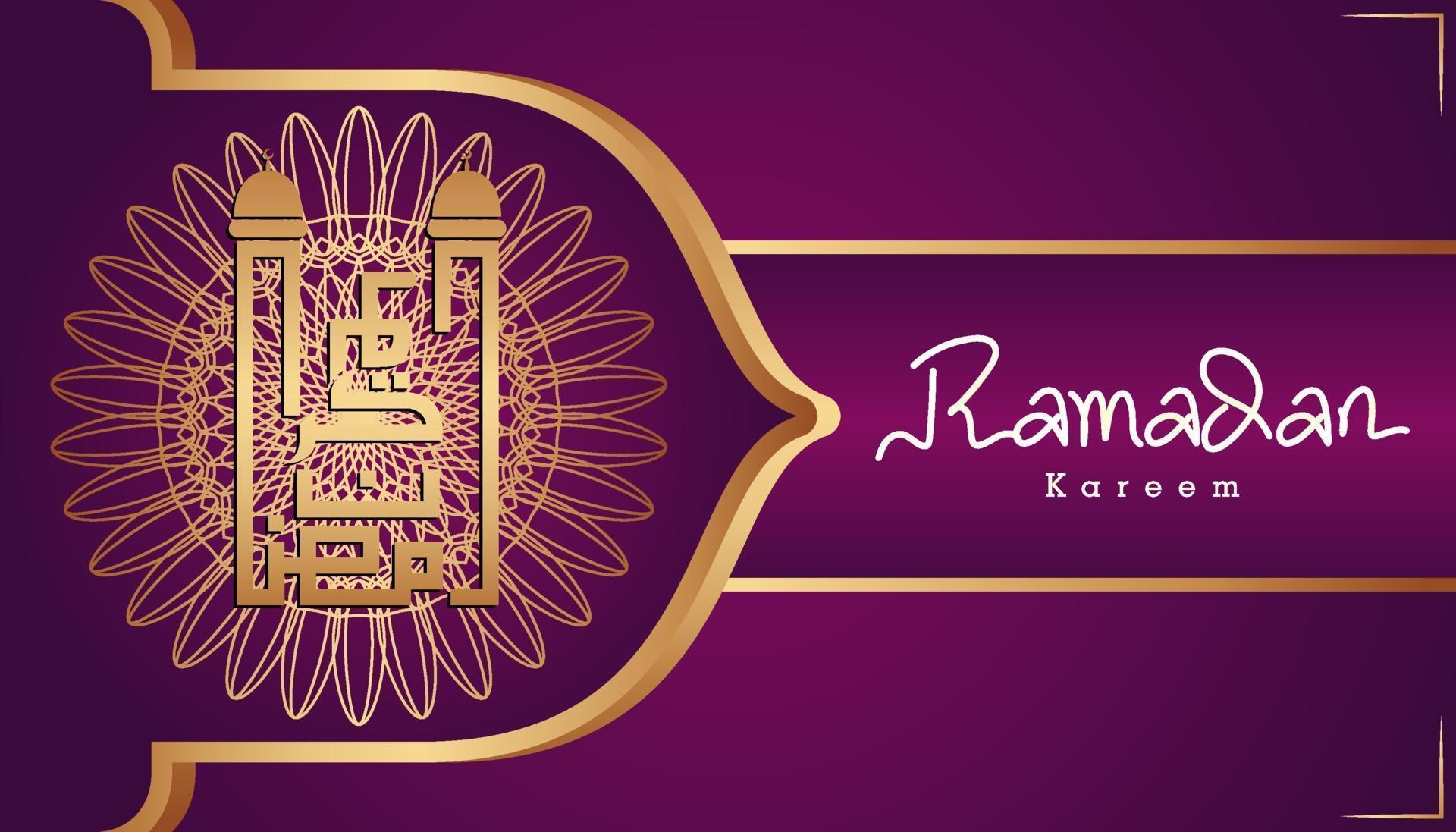 schöne lila und goldene arabische kalligraphie ramadan