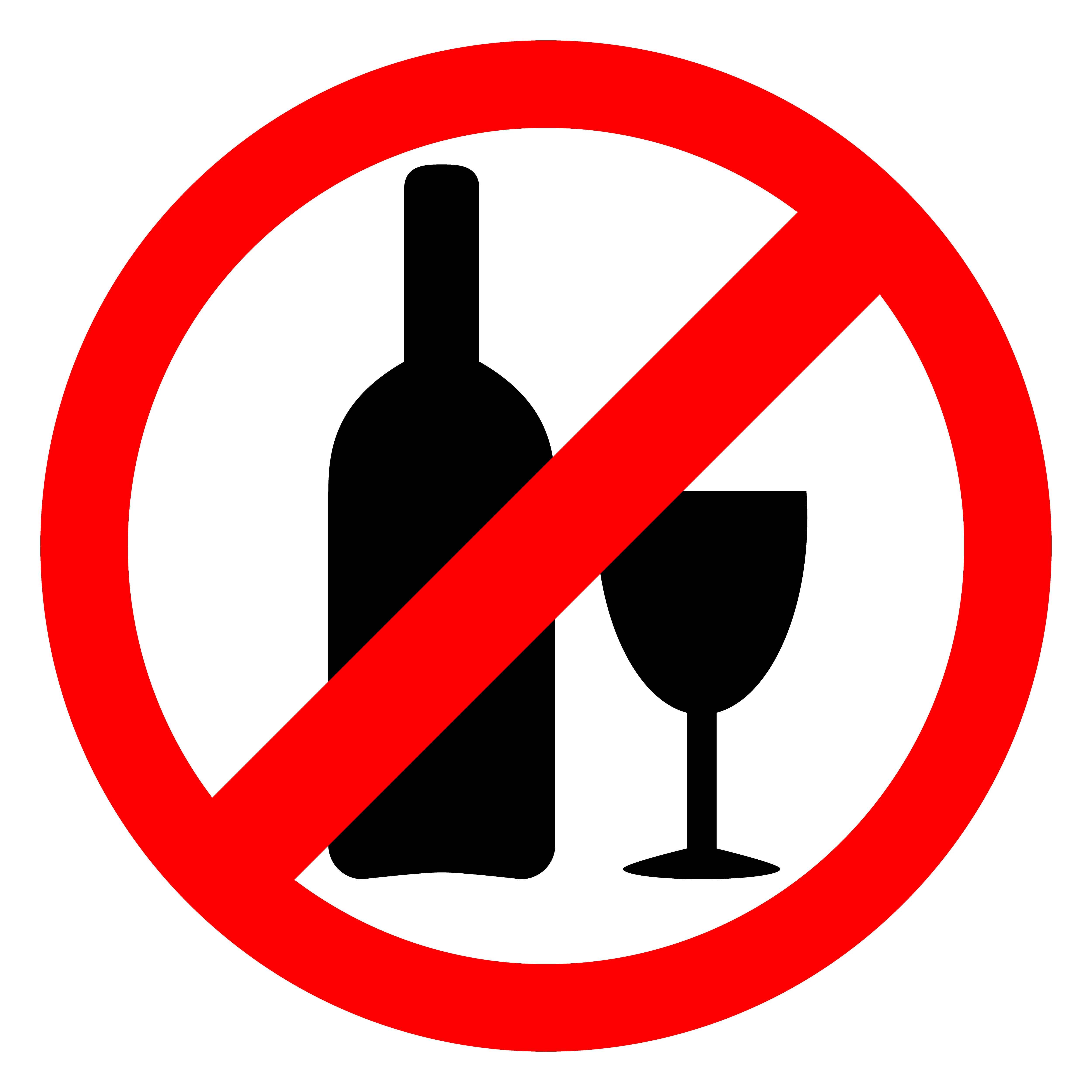 Kein Alkoholzeichen. Alkohol trinken ist verboten