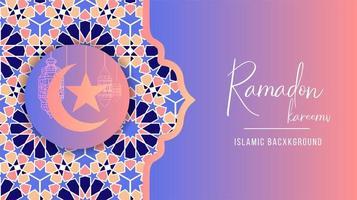 ramadan kareem eller eid mubarak islamisk bakgrund vektor