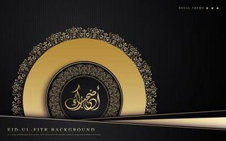 traditionell ramadan eid ul fitr bakgrund vektor