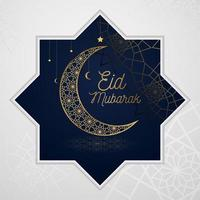 eid mubarak gratulationskort med utsmyckad stjärndesign