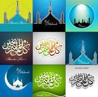 Samling av Ramadan Kareem Card vektor