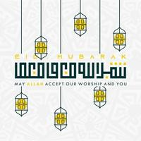 gul lykta av eid mubarak design vektor
