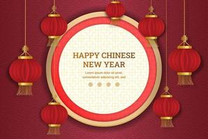 pappersskuren kinesisk lykta
