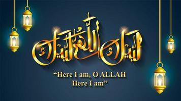 labbaik arabisk kalligrafi vektor