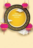 chinesische Mitte Herbst Festival Design vektor
