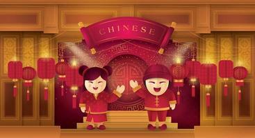 kinesiska nyår gratulationskort