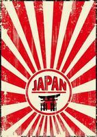 Japan Retro Sonnenstrahlen Hintergrund vektor