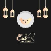eid al adha Kreisschaf auf schwarzem Hintergrund vektor