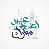 eid adha-kort med kalligrafi och linjestilelement