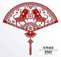 kinesiska nyåret 2021 oxar i fan design vektor