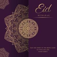 eid mubarak firande illustration vektor