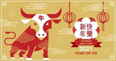 Gold chinesisches Neujahrsbanner 2021 mit rotem Ochsen