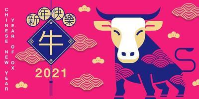chinesisches Neujahr 2021 blaues und rosa Banner