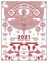 röd och vit vertikal kinesisk nyår 2021 affisch vektor