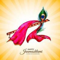 Fest der Janmashtami-Karte mit Instrument und Pfauenfeder