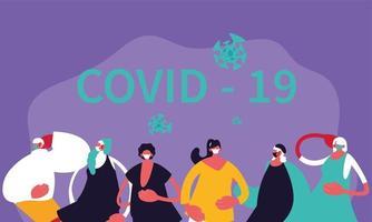 Gruppe von Menschen mit OP-Maske zur Vermeidung von Infektionen