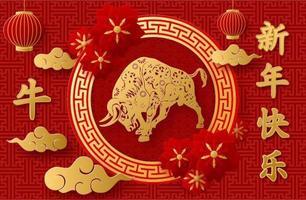 Chinesisches Neujahr 2021 Jahr des Ochsenpapier-Schnittstil-Designs vektor