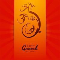 lord ganesha festival kort i röd och orange lutning vektor