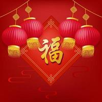 glad kinesisk nyårsdesign med hängande lyktor vektor