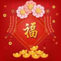 kinesisk nyårsdesign med persikablomningar och prydnader
