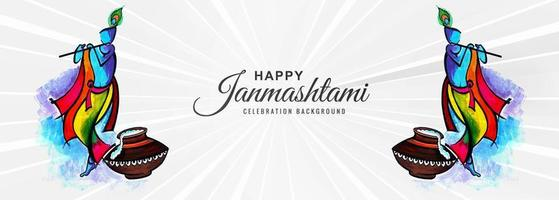 Shree krishna janmashtami Festival grau Sunburst Banner