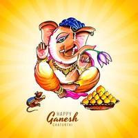 Hand gezeichnete Ganesh Chaturthi Karte auf gelben Lichtstrahlen vektor