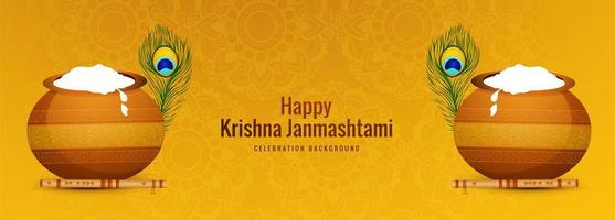 glad janmashtami firande religiösa banner kort