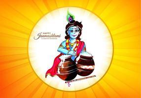 krishnas i cirkel ram Dahi handi janmashtami festival