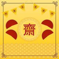 asiatisk vegetarisk festival fyrkantig banner bakgrund