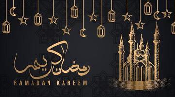 detaljerad skiss av gyllene moskén och hängande element vektor