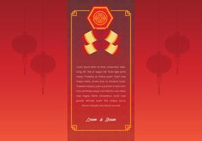 Chinesische Hochzeitsschablone Illustration