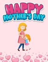 glückliches Muttertagszeichen