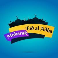 eid-al-adha verkaufsbanner mega verkaufsflyer vektor