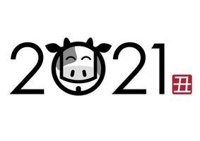 2021 Jahr des Ochsenbeschriftungsdesigns