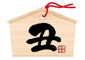 japanische Dekoration für das neue Jahr des Ochsen vektor