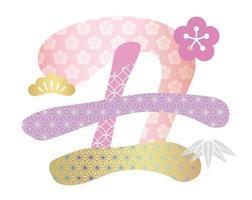Jahr des Ochsen-Kanji-Kalligraphiedesigns