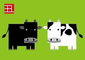 geometrische Kühe für das Jahr des Ochsen vektor