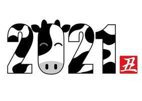 nytt år 2021 design med kanji kalligrafi vektor