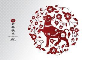 chinesischer Neujahrsochse 2021 im floralen kreisförmigen Muster