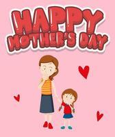 glückliches Muttertagszeichen vektor