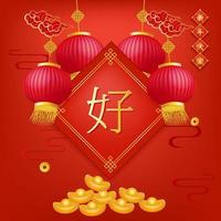 gott kinesiskt nyårsdesign med lyktor vektor