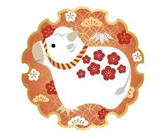 Jahr des Ochsen Neujahrsgrußsymbol vektor