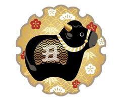 Jahr des Ochsen Neujahrsgruß Symbol vektor