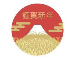 Neujahrssymbol mit mt. Fuji vektor