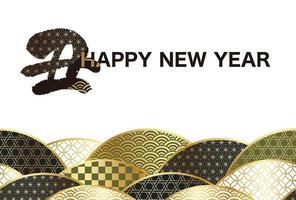 Jahr der Ochsen Neujahr Grußkarte Vorlage vektor