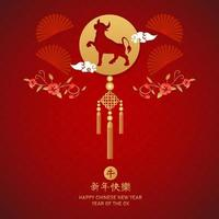 kinesiskt nyår 2021 år av oxaffischen vektor