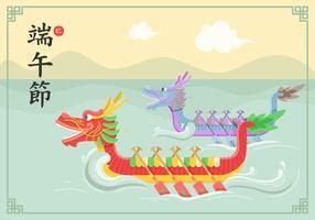 Drakbåtsfestivalen vektorillustration