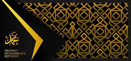 mawlid firande banner med geometrisk mönster bakgrund vektor